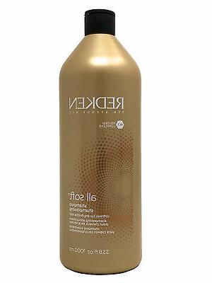 all soft shampoo 33 8 oz