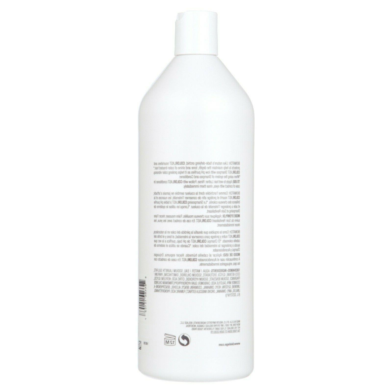 Matrix Biolage Shampoo Conditioner / Set