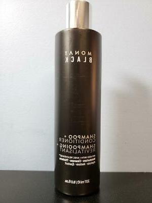 black shampoo conditioner infused with rejuveniqe 8