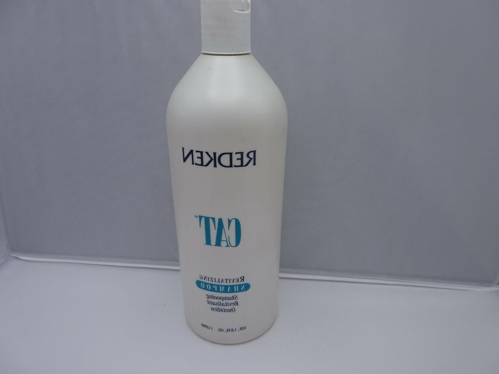 cat revitalizing shampoo 33 8 oz