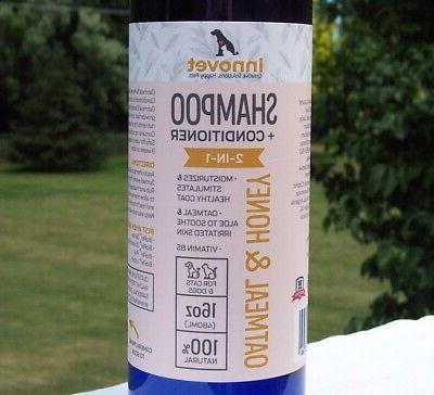 OATMEAL HONEY ALL NATURAL FOR DOGS AND CATS